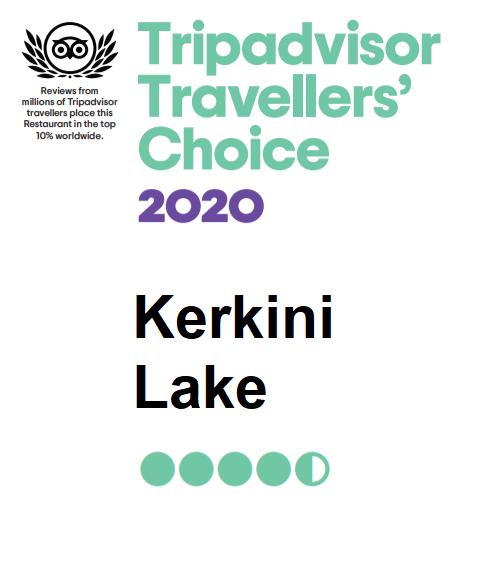 βραβείο Tripadvisor Κερκίνη